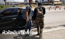 หนุ่มแต่งตัวคล้ายทหาร ยืนตากแดดตากฝนหน้าค่ายนาวิกฯ หลายวัน เพราะอยากเป็นทหาร