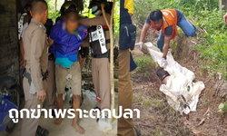 หลานชายคลั่งทุบหัวปาดคอตาวัย 91 ดับคาที่ เด็กชายวัย 11 เล่านาทีเห็นทวดถูกฆ่าโหด