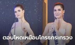 """ซินดี้ ผู้ประกวด MUT 2020 จวกแรง """"ถ้าการศึกษาไทยดี ทำไมถึงมีกวดวิชา"""""""
