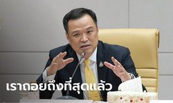 """""""อนุทิน"""" ลั่น """"ภูมิใจไทย"""" ไม่ถอยอีกแล้ว รอบหน้าดันแก้รัฐธรรมนูญแน่"""