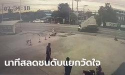 แยกวัดใจ ชนดับจยย.พุ่งข้ามถนนตัดหน้ารถ ก่อนเสียหลักพุ่งชนศาลารอรถ