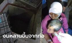 มอเตอร์ไซค์ล้มบนถนนกำลังก่อสร้าง เด็กชาย 4 ขวบ กระเด็นตกท่อระบายน้ำไม่ปิดฝา