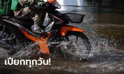 ชุ่มฉ่ำต่อเนื่อง! วันนี้ทั่วไทยเจอฝน 40-80% อิทธิพลจากร่องมรสุมพาดผ่าน