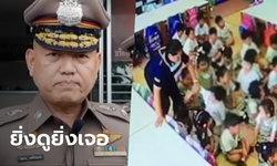 ผู้การฯ นนทบุรี สรุปคดีสารสาสน์ราชพฤกษ์อีกรอบ พบครู-พี่เลี้ยง 13 คน ทำร้ายเด็ก 32 ราย