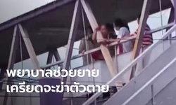 ยายขายก๋วยเตี๋ยวเจอโซเชียลโจมตี หลังเด็กท้องเสีย 6 ราย เครียดจะกระโดดสะพานตาย
