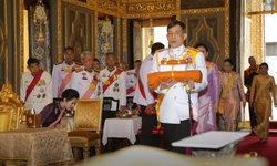ในหลวง-พระราชินี ถวายผ้าพระกฐิน พุทธศักราช 2563 ณ วัดราชบพิธ-วัดพระเชตุพน