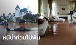 เผยภาพบ้านหรู 15 ล้าน จมน้ำท่วม คนกรุงหนีไปเขาใหญ่แต่ไม่รอด