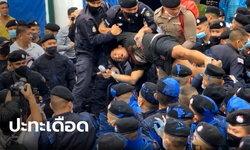 ชุลมุน! เจ้าหน้าที่ขอคืนพื้นที่อนุสาวรีย์ประชาธิปไตย อุ้ม 21 ผู้ชุมนุม #ม็อบ14ตุลา ขึ้นรถ