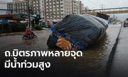 เผยคลิปน้ำท่วมถนนมิตรภาพโคราช รถพ่วงเสียหลักตกร่องข้างทาง