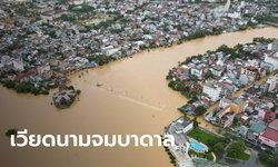 เวียดนามอ่วม น้ำท่วมหนักสุดในรอบ 10 ปี ตายทะลุ 100 ราย