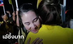 """""""ปารีณา"""" ถึงกับหลั่งน้ำตา กลุ่มคนรักสถาบันร่วมแสดงพลังที่ราชบุรี"""