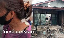 คนเจ็บเหยื่อท่อส่งก๊าซระเบิด เล่านาทีวิ่งหนีแสงเพลิงพุ่งล้อมบ้าน สะเก็ดไฟลวกพุพองทั้งตัว