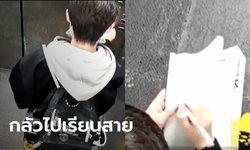 ยอมใจน้อง! เด็กจีนติดอยู่ในลิฟต์แต่ไม่กลัว คว้าการบ้านมาทำระหว่างรอ