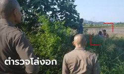 ระทึก ผู้ต้องหาคดียาเสพติด กระโดดลงจากรถตำรวจหน้าเรือนจำหนีเข้าป่า