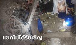 ช้างป่าบุกบ้านกลางดึก ครอบครัว 6 ชีวิต ตื่นเพราะเสียงดันประตู-ปีนหน้าต่างหนีตาย