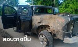 คนร้ายลอบวางระเบิดรถทหารพราน ใน อ.รือเสาะ ระหว่างกลับจากร่วมงานแต่งประชาชน