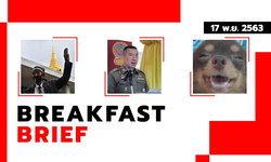 """Sanook คลุกข่าวเช้า 17 พ.ย. 63 จับตา """"ราษฎร"""" ล้อมสภา รอง ผบช.น. ขู่ ปิ้งหมูกระทะหน้าสภา ผิด กม."""