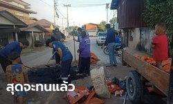 ชาวบ้านวังสะพุง รวมเงินซื้อยางมะตอยซ่อมถนนกันเอง หลังสาวขี่ จยย. ตกหลุมเสียชีวิต