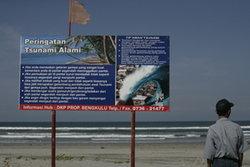 ไทยจับตาสึนามิหลังแผ่นดินไหวเกาะสุมาตรา