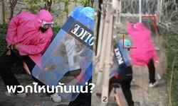 ตำรวจชี้ชายเสื้อชมพู #ม็อบ17พฤศจิกา เป็นการ์ดราษฎร คาดลื่นปืนลั่นโดนพวกเดียวกัน