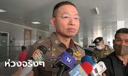 มาอย่างเบิ้มๆ ตำรวจห่วงม็อบ 25 พ.ย. สั่งระดมกำลัง 39 กองร้อยดูแล