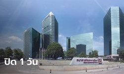 ธนาคารไทยพาณิชย์สำนักงานใหญ่แจ้งปิดทำการ 1 วัน เลี่ยงม็อบ 25 พฤศจิกายน