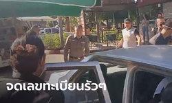 ตำรวจแตกตื่นทั้งโรงพัก จู่ๆ หนุ่มขับรถพาเมียมาให้ช่วยทำคลอด หัวเด็กโผล่ออกมาแล้ว