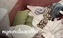 หนุ่มสาวรมควันตัวเองดับคู่ในห้องน้ำรีสอร์ต พนักงานเผยสั่งหมูกะทะมากินก่อนเงียบหายข้ามวัน