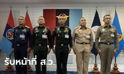 โปรดเกล้าฯ 5 ผบ.เหล่าทัพ นั่งเก้าอี้ ส.ว. แทนตำแหน่งที่ว่าง