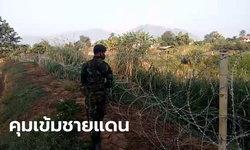 คนไทยในเมียนมา ไม่รายงานตัวกว่า 300 ราย ทางการยื่นข้อเสนอ กลับมาดีๆ จะไม่ดำเนินคดี