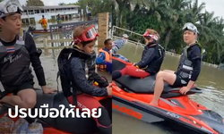 """มิตรภาพไทย-เกาหลี """"พัค ยูชอน"""" ลงพื้นที่ช่วยน้ำท่วมภาคใต้พร้อม """"เปิ้ล นาคร"""""""