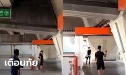2 สาวสุดผวา เจอชายไม่สวมรองเท้าเดินตาม หนีขึ้น BTS สนามเป้าก็ยังตามมา