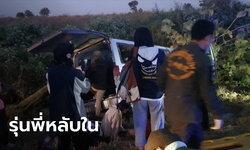 รถตู้นักศึกษาเชียงใหม่ กลับจากทัศนศึกษา พุ่งชนต้นไม้ที่ลำปาง เจ็บระนาวยกคัน 11 ราย
