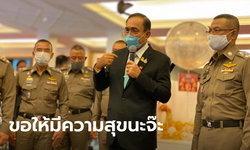 """นายกฯ ลุงตู่ อวยพรปีใหม่ 2564 """"ขอประเทศสงบสุข คนไทยทุกคนมีความสุข"""""""
