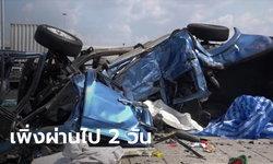 เปิดสถิติอุบัติเหตุ แค่วันที่สองของช่วงปีใหม่ เสียชีวิตแล้ว 74 ราย บาดเจ็บ 576 คน