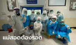 หมอแม่สอด อยากร้องไห้ รับตัว 40 คนไทยหนีตายจากบ่อนเมียนมา รุนแรงกว่าทุกครั้ง