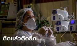 """หญิงบราซิลป่วยโควิด-19 ก่อนติดเชื้อชนิดกลายพันธุ์  """"E484K"""" ซ้ำอีกครั้ง คนแรกของโลก!"""