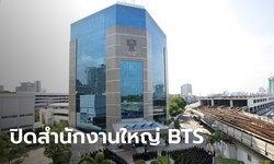 พนักงาน BTS สำนักงานใหญ่ ติดเชื้อโควิด-19 ไทม์ไลน์กินส้มตำร้านที่เจ้าของป่วย