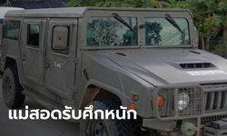 แม่สอดลุ้นอีก! คนไทยกลับจากบ่อนเมียนมาเพิ่ม 51 คน ขึ้นรถบรรทุกทหารไปตรวจโควิด