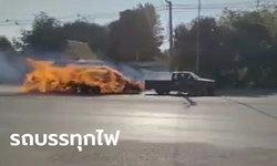 คลิประทึกไฟไหม้รถขนฟาง ก้อนไฟหล่นกลางถนนเป็นทาง คนขับเปิดใจทำไมไม่จอด?