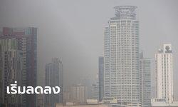 ค่า PM2.5 กทม.เช้านี้ พบ 62 จุด เกินค่ามาตรฐาน แต่มีแนวโน้มลดลง
