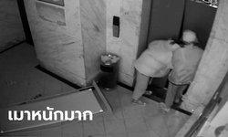 หวิดดับคู่! สองชายจีนเมาจัด วิ่งตกปล่องลิฟต์ลึก 10 เมตร (มีคลิป)