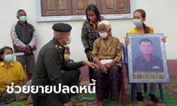 ยายบุรีรัมย์ ที่โดนเรียกเบี้ยคนชราคืน หลั่งน้ำตา! หลังทหารนำเงินมาปลดหนี้ให้
