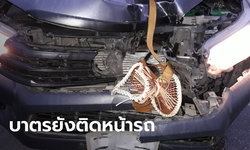 สุดสลด หลวงตาวัย 85 ปี ออกบิณฑบาตร ถูกรถกระบะชนมรณภาพ บาตรยังติดหน้ารถ