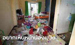 สุดช็อก! สาวหนีไม่จ่ายค่าเช่า เปิดห้องดูเจอกองขยะ แถมมีผ้าอนามัย-ถุงยางใช้แล้ว