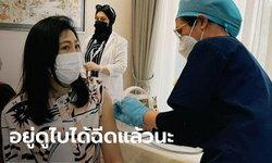 """""""ยิ่งลักษณ์"""" เข้ารับการฉีดวัคซีนโควิด-19 ที่ดูไบแล้ว หวังคนไทยได้ฉีดวัคซีนเร็วๆ"""