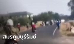 ตำรวจเร่งล่าตัวโจ๋บุรีรัมย์ ยกพวกเปิดศึกกลางถนนใต้เขื่อนลำนางรอง มีด-ปืน-ระเบิดพร้อม