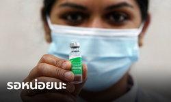 """อินเดียเร่งผลิต """"วัคซีนโควิด-19"""" ใช้ในประเทศก่อน ขอทั่วโลก """"รอ"""" อย่างอดทน"""