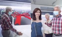 """""""โบว์ แวนดา"""" ทำเซอร์ไพรส์ซื้อรถหรูป้ายแดงให้พ่อ ดีใจได้สานฝันพ่อให้เป็นจริง"""