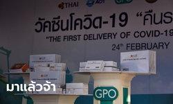 """วัคซีนโควิด """"ซิโนแวค"""" ล็อตแรกถึงไทยแล้ว 2 แสนโดส """"บิ๊กตู่"""" เตรียมรับมอบวันนี้"""
